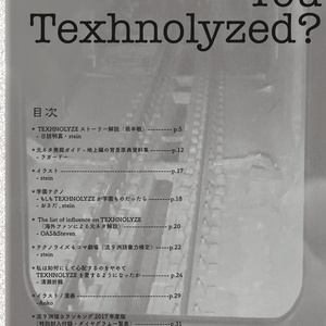 Are You Texhnolyzed? (送料365円)
