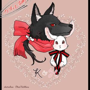 ★狼&うさぎタオル
