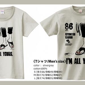 ★清光・夏ver.Tシャツ