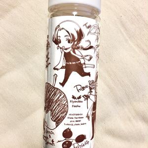 【送料込】清光クリアボトル(ダークブラウン)