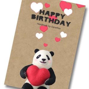 ハートを抱えたパンダの Birthday カード