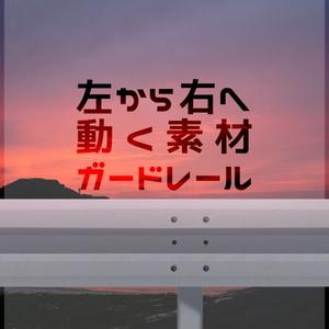 動く手書き素材#4【ココフォリア用】
