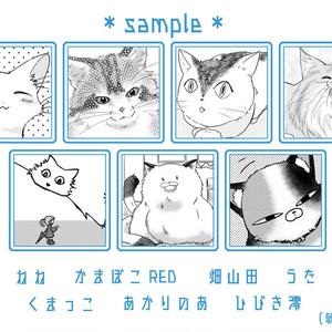 【創作】おおきなネコ【アンソロジー】