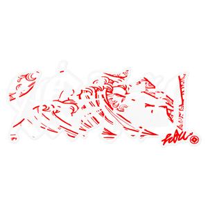 波乗りOE-WHITEXRED