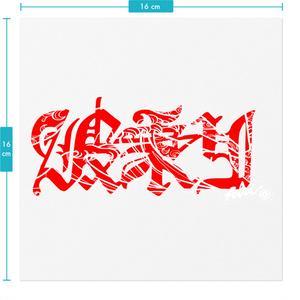 波乗りOE- REDXWHITE