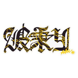 波乗りOE-BLACKXYELLOW