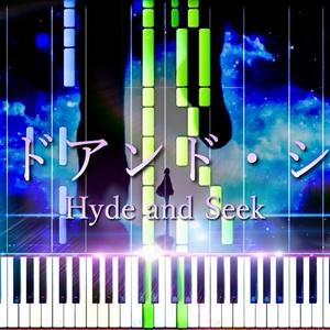 ハイドアンド・シーク MIDI