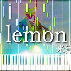 lemon MIDI