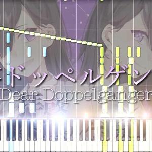 拝啓ドッペルゲンガー MIDI