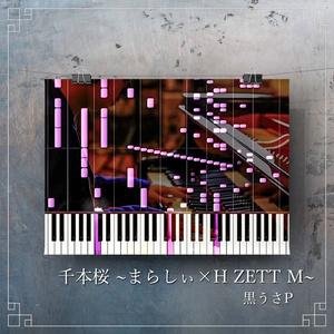 千本桜 MIDI