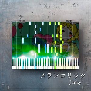 メランコリック MIDI(ワンコーラス)