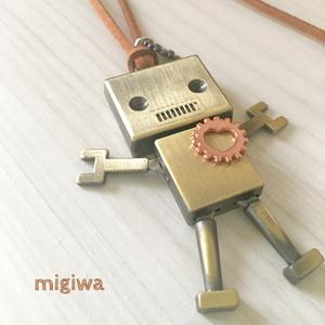 歯車ハートのロボットくんペンダント