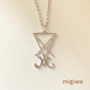 ルシファーの紋章ネックレス