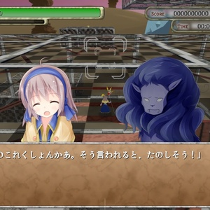 星追いの巫女 DL版