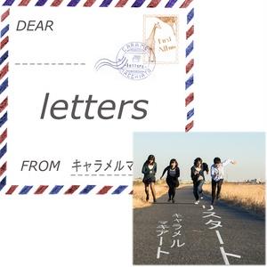 letters (+リスタート)