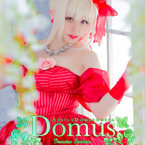 Aestus Domus Aurea -Invictus Spiritus-