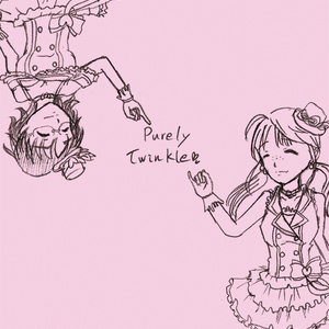 purely twinkle