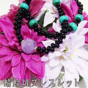蜻蛉切ブレスレット~内番風~Ver.2
