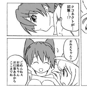 ONIGIRI 哀刀三離