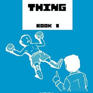 ボクシング4コマ『BOX THING』 BOOK1