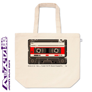 """Analog is Real"" CASSETTE TAPE tote bag"