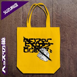 MECH-BOXXX tote bag