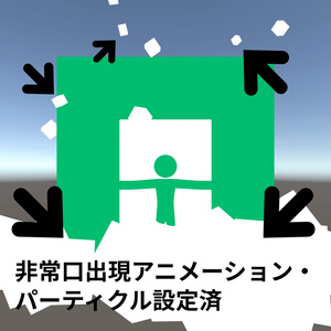 [Free] PictoMan【3Dモデル】