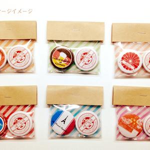 【APH】缶バッチセット