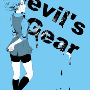 Devil's Gear -青- ポストカード