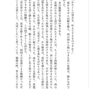 短編集 ヒライス