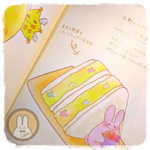 【イラスト本】『虹色ノ月星』