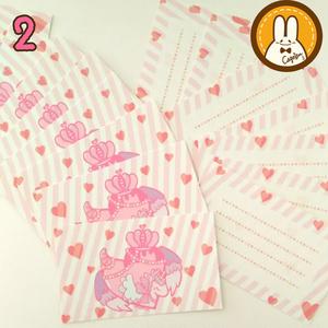 【全9種】メッセージカード