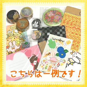 【ハッピーバッグ】ぷにょんのお土産【福箱】