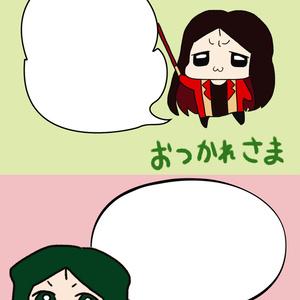 Ⅱ世&ウェイバーくんメモ帳セット(スマートレター発送)