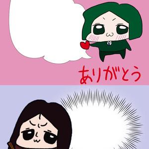 Ⅱ世&ウェイバーくんメモ帳セット(ネコポス発送)