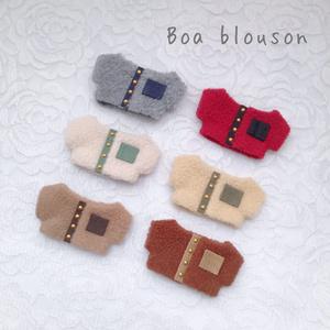 Boa blouson