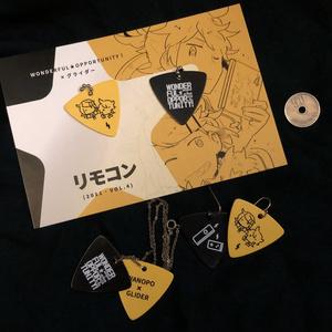 【ワンオポxグライダー】オリジナルピックセット
