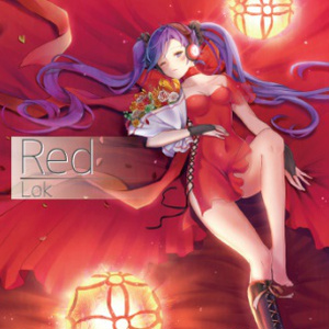 「Red-レッド-」