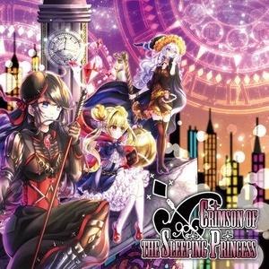 サインなし☆Elymusia 5thアルバム『Crimson of the Sleeping Princess』