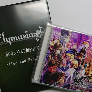Elymusia 5thアルバム&MV収録DVDセット
