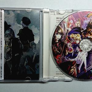サイン入り★Elymusia 5thアルバム&MV収録DVDセット