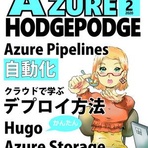 Azure Hodgepodge Vol.02