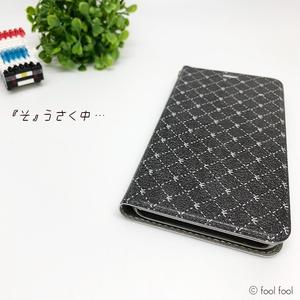 """""""さが「そ」"""" 手帳型 スマホケース【iPhone】"""