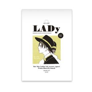 【再々販】『LADy001(ラディ1)』ジェンダーレスファッションイラスト集01