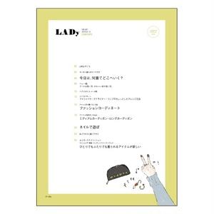 【DL版】『LADy001』ジェンダーレスファッションイラスト集