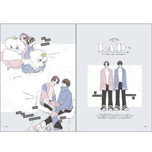 【DL版】ジェンダーレスファッション本『LADy』001