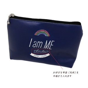 〝IamME〟ポーチ【名入れ可】