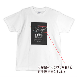 黒スクエア(Honey)-Tシャツ【名入れ可】