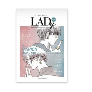 【再販】『LADy002(ラディ2)』ジェンダーレスファッションイラスト集02