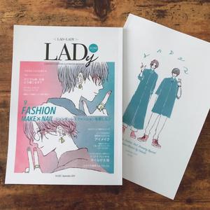 『LADy002(ラディ2)』ジェンダーレスファッションイラスト集